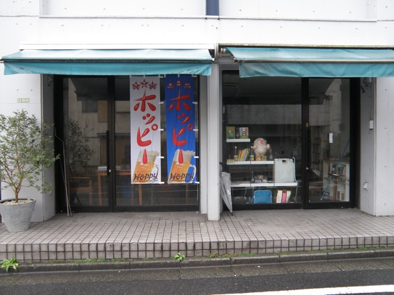 20081217135811